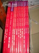 中国国家地理2006年全套