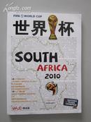 精美画册:《世界杯2010 SOUTH AFRICA》【大16开近全新,1版1印!无章无字非馆藏。】