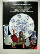上海乐拍——中华古玩网2011艺术品专场拍卖会