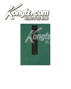 中国地方志集成·云南府县志辑(全83册)