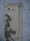 墨竹(一、二、三、四)(38.5x106厘米,4张画)