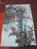 王成喜花鸟画《春满乾坤》