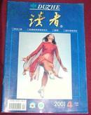 读者  2001.2B