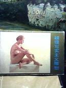 超级写实主义雕塑 -明信片 共10枚
