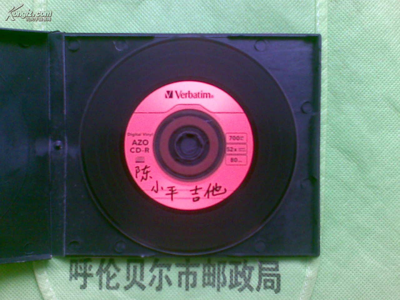 彻夜未眠1至4集·陈小平吉他音乐合集MP3