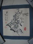 陈永昭作品 梅兰竹菊斗方4幅 尺寸40X40厘米