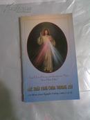 法语原版书