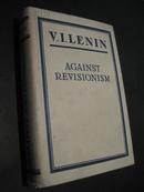 against  revisionism 列宁反对修正主义  1959年莫斯科出版