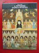 IL PATRIMONIO STORICO-ARTISTICO 历史和艺术遗产(AA)