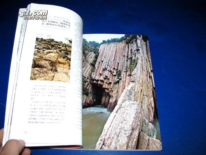 """《中国国家地理》2009年第8期(总第586期)走遍全国找""""柱子""""."""