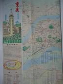 [地图]重庆交通旅游图(1989年1版 1992年4印)