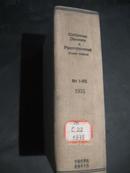 СОБРАНИЕ ЗАКОНОВ И РАСПОРЯЖЕНИЙ  法律及法令汇编 1935年1--65号合订本