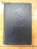 63年苏联原版有关列宁的书一册   精装8.5品 有不少插图  包邮资