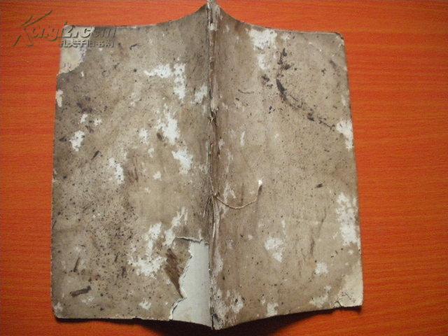 伍廷芳1900年正式签订的《中墨通商条约》原稿~~~详见描述!!另见补图!!