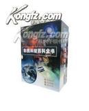 彩图科技百科全书(全5册)