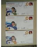 纪念封(PFTN.HT(Y))《中国航天员首次空间出仓活动纪念》(3为航天员签字封一套3个封发行30万套)