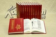 中国近代植物与昆虫文献史料汇编(16开精装 全十二册)