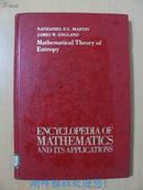 熵的数学理论  (原版英文书 硬精装)