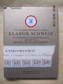 外文原版精装16开  2011年邮票封拍卖图录 2  见图