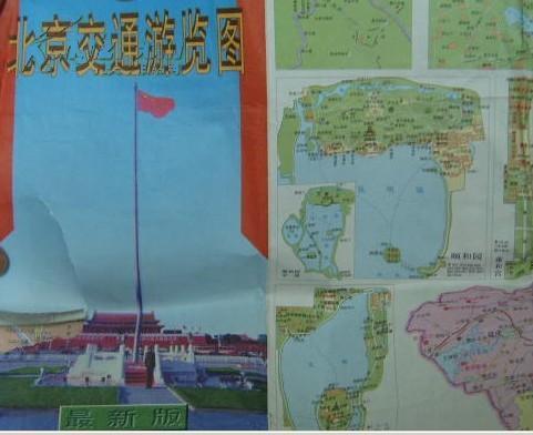 北京交通游览图2000最新版