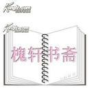 国家图书馆藏- 明代孤本方志选(全12册)