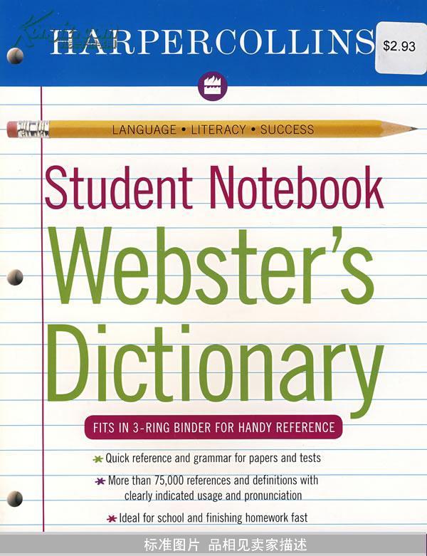 柯林斯韦氏学生字典 Student Notebook Webster'S