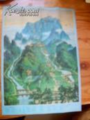 """【彩色老地图】《泰山旅览图》地形图为手绘有小路及河流等(廖承志 题写:""""泰山揽胜"""")"""