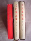 毛泽东选集(日文版):第五卷.