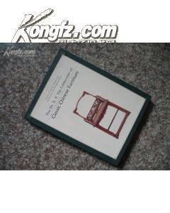 楮檀室梦旅:攻玉山房藏明式黄花梨家具
