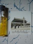 50,60年代老照片 首都天安门