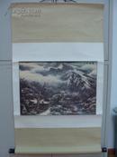 国画家吴子明作品----冬 (尺寸138*67)