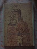 固原南郊隋唐墓地(16开,后附图版139幅)库存书 9品强