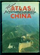 中华人民共和国地图集<英文版>精装有书衣