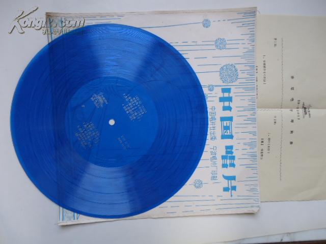 大簿膜唱片:余信电子琴独奏[一张二面带解说词纸](内容见图)