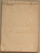 文革手抄本:十二张美人皮