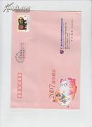 2007年中国邮政贺年有奖信封样张13