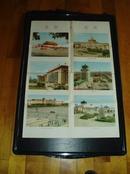 2开年画.北京.四条屏.1973年.