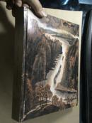 拍卖图录:《中国嘉德2011秋季拍卖会:万紫千红总是春——新中国水墨探索之路(2011-11-14)》精装厚册