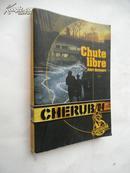 *Chute libre【罗伯特·马奇莫尔,英文书名:Freefall,法文原版】
