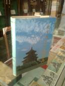 北京市专业志系列丛书-----------《崇文区地名志》------虒人荣誉珍藏