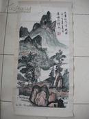 李应协  字画2