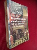 Regenten,rebellen en reformatoren:Een visie op Nederland en de Nederlanders【荷兰语原版,德文书名:Das unbekannte Holland】