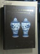 拍卖图录:《北京中嘉国际拍卖有限公司:2010年血祭艺术品拍卖会:瓷器、玉器、杂项(2010-07-08)》精装特厚册