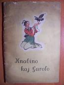 程十发画集《姑娘和八哥鸟》程十发绘画1962年一版