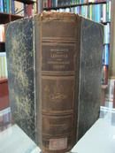 Hammarsten --lehrbuch der physiologischen chemie  (生理化学教科书)外文版