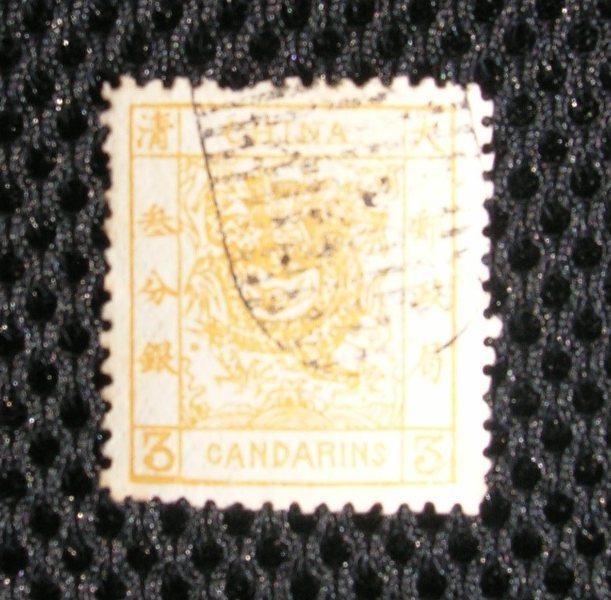 大龙邮票1