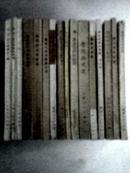 《鲁迅杂文书信选》《鲁迅杂文书信选 续编》2册 【内有语录、鲁迅图片、手迹】