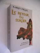 Le Retour Du Sorcier:La Prophetie du Royaume de Lur【英文书名:Innocence Lost:Kingmaker,Kingbreaker,法文原版】