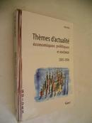 Thèmes d\actualité:économiques,politiques et sociaux 2005-2006【当前的问题:经济、政治和社会,法文原版】