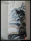 A39著名画家 何仲达 作品 115X48厘米 原装原裱 单片 保真 甲子年秋作